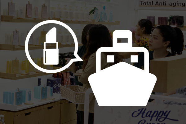ベトナムへの化粧品・健康食品等輸出・販売